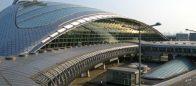منطقه فرودگاه امام خمینی