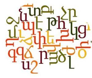 آموزش آنلاین زبان ارمنیwww.portal.kishtech.ir